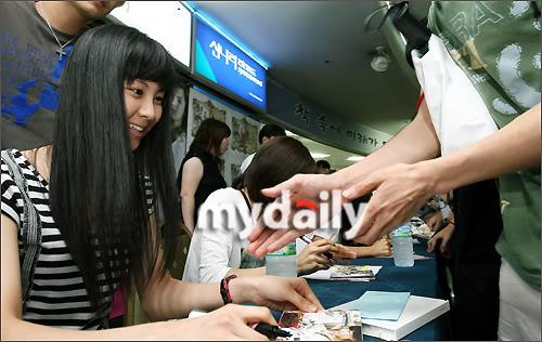 [Picture gallery] Seo Hyun[서현] SNSD 01vu15_11112550160423