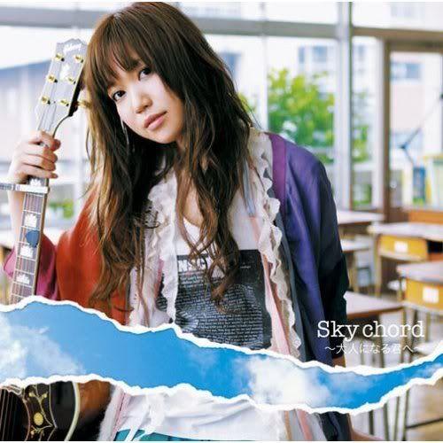 Tsuji Shion >< Bleach