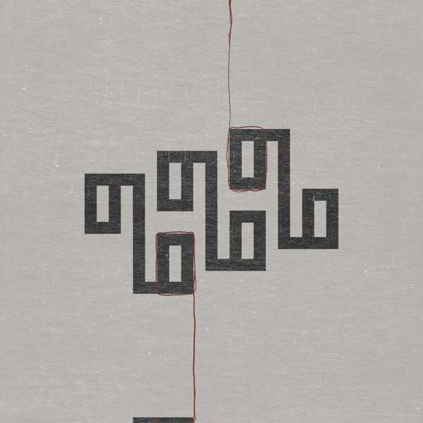 Nine Inch Nails - The Slip (2008) 01-999999