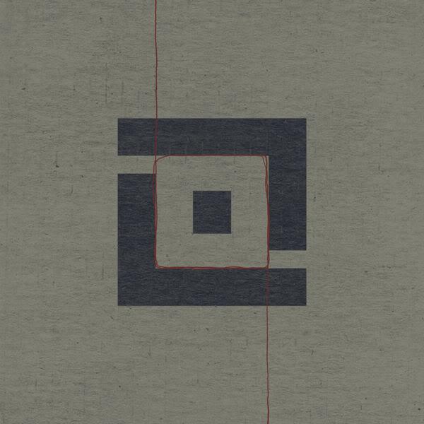 Nine Inch Nails - The Slip (2008) 05-Echoplex