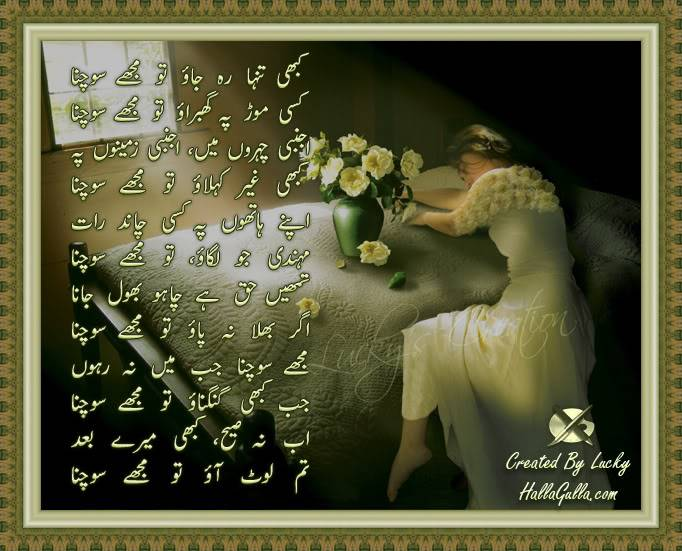 Pic Poetry 1 Muje_sochnaHG