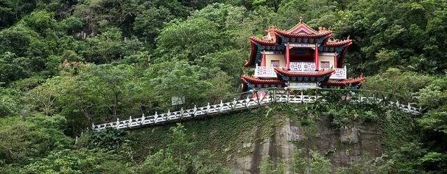 Taiwan 800px-pagode_taroko_national_park_amk1