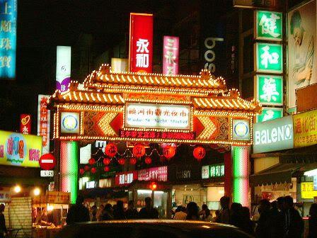 Taiwan 800px-taiwan_rauhe_street_night_market1