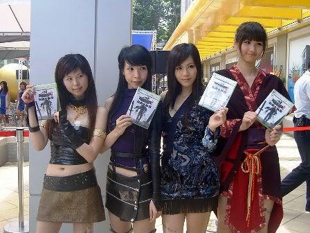Taiwan Chicas