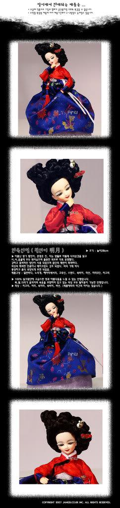 Geleneksel Kıyafetlerle Kore Oyuncak Bebekleri Aaaaaaaa3