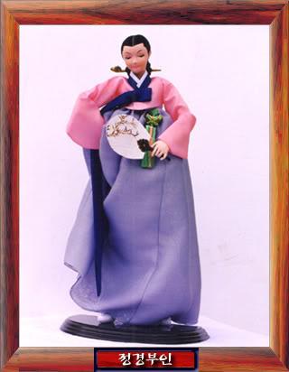 Geleneksel Kıyafetlerle Kore Oyuncak Bebekleri Gal06
