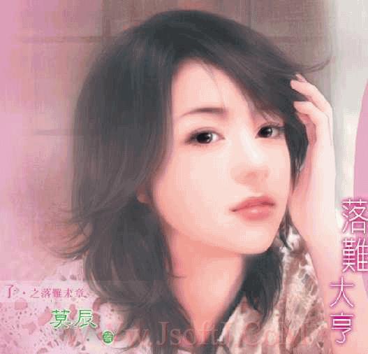 ((((صور بنات لكن رسمممم)))) Anime6