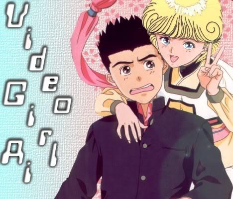 Parejas de manga/anime AiWall05