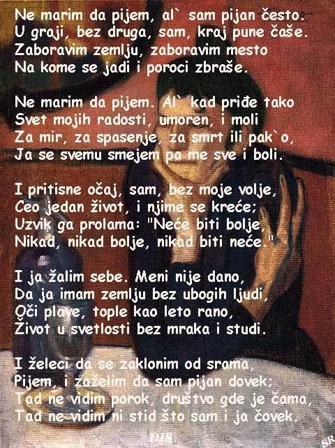 Poezija u slici Ne-marim-da-pijem-1