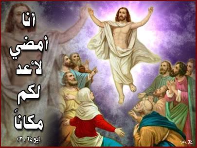 صور متنوعة للسيد المسيح So3od2