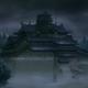 ----Mancion del Mizukage