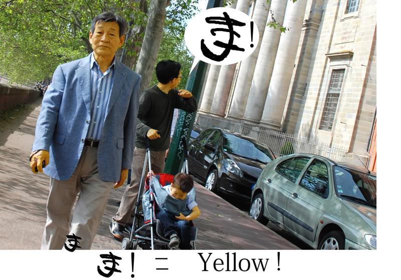 """Concours """"jaune"""" ToulouseQuaideTounis-Yellow"""