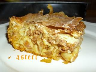 Παστίτσιο με τορτελίνια τυριών σε φύλλο κρούστας DSCI0012-1