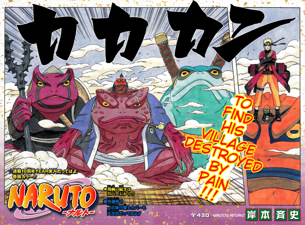 naruto manga chapter 330 Pictures, Images and Photos