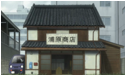 _Tienda Urahara/ Shinigamis_