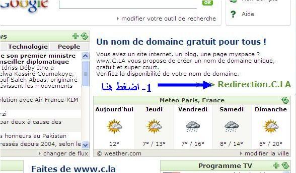 اختصر اسم موقعك بـــ www.*****.c.la Mimo1-2