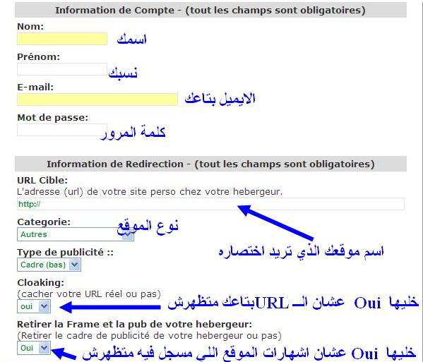اختصر اسم موقعك بـــ www.*****.c.la Mimo3-2