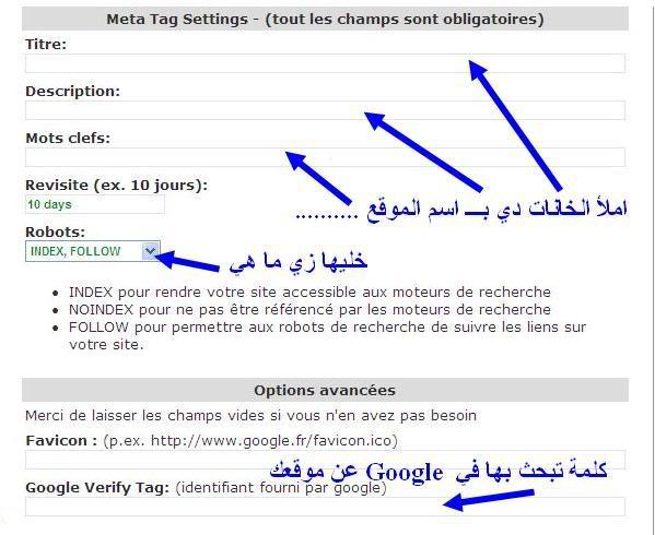 اختصر اسم موقعك بـــ www.*****.c.la Mimo4
