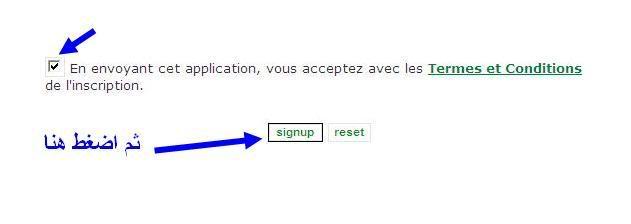 اختصر اسم موقعك بـــ www.*****.c.la Mimo5