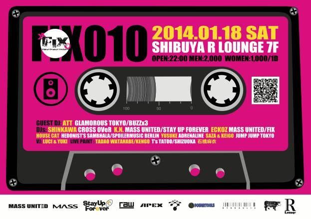 Soirees electro / drum n bass / dubstep @ Tokyo - 2013 1005020_10152488323573761_986807443_n_zps53c4d92a