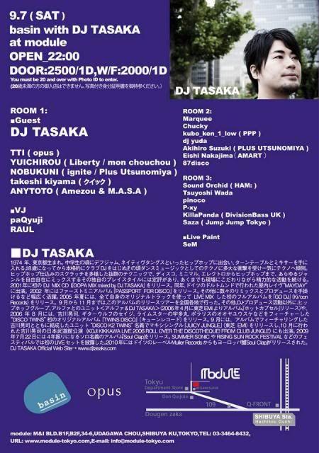 Soirees electro / drum n bass / dubstep @ Tokyo - 2013 1235496_10151897889849994_1034285219_n_zps6f4431aa