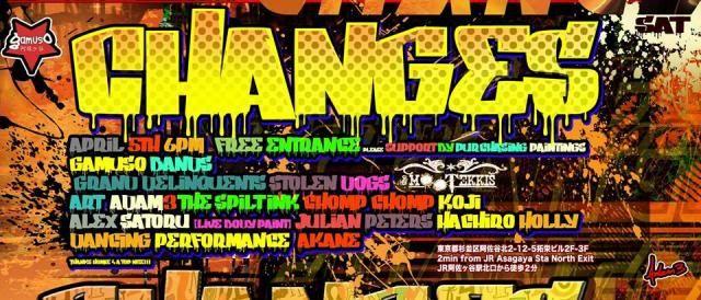 Soirees electro / drum n bass / dubstep @ Tokyo - 2013 149206_10153955327395437_109001342_n_zps00e794f3