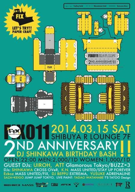 Soirees electro / drum n bass / dubstep @ Tokyo - 2013 1962855_215821785291258_950645160_n_zpsade98508