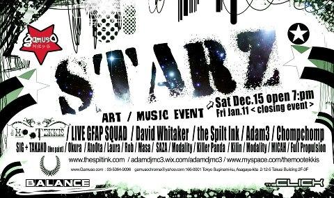 15/12/12 : STARZ (art + music) @Gamuso Tokyo 481470_10152288846820004_1929798448_n