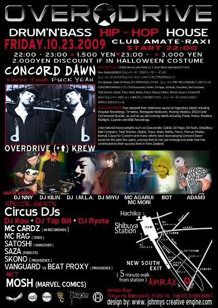 23/10/09 : OVERDRIVE DRUM N BASS@AMRAX (TOKYO/jp) Aoverdriveback