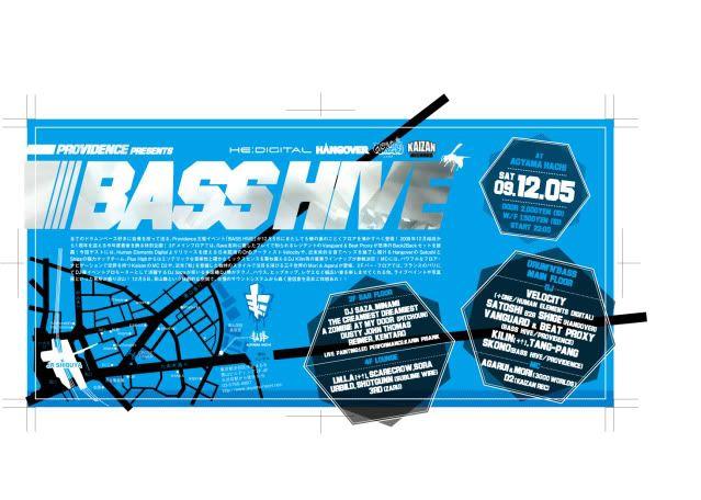 05/12/09 : BASSHIVE @HACHI CLUB : tokyo (JP) BASSHIVE091205Back