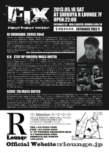 Soirees electro / drum n bass / dubstep @ Tokyo - 2013 393025_10151892136038761_142385855_n_zps8296ed1f