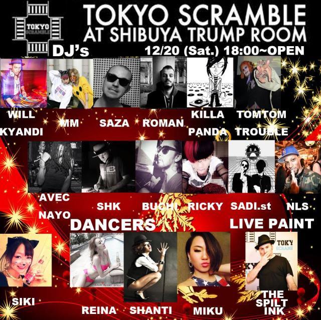 Soirees electro / drum n bass / dubstep @ Tokyo - 2013 - Page 2 10409289_675307822567278_7198094144263223315_n_zps96e107e6