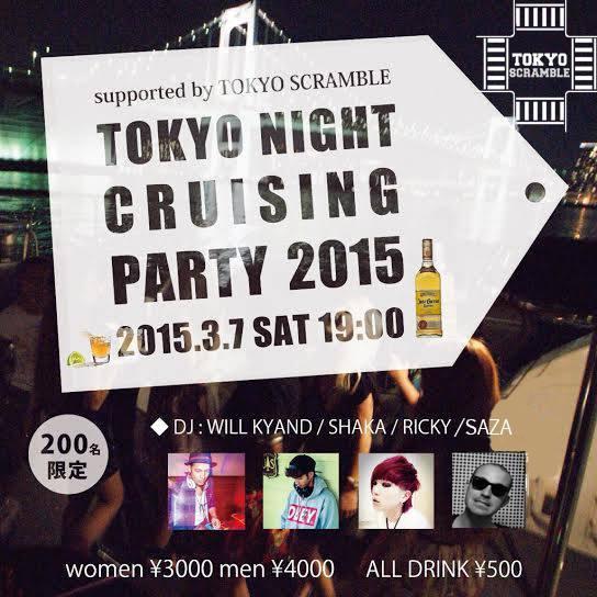 Soirees electro / drum n bass / dubstep @ Tokyo - 2013 - Page 2 10991176_710226819075378_1787923177807483743_n_zpsdpa4dzq8