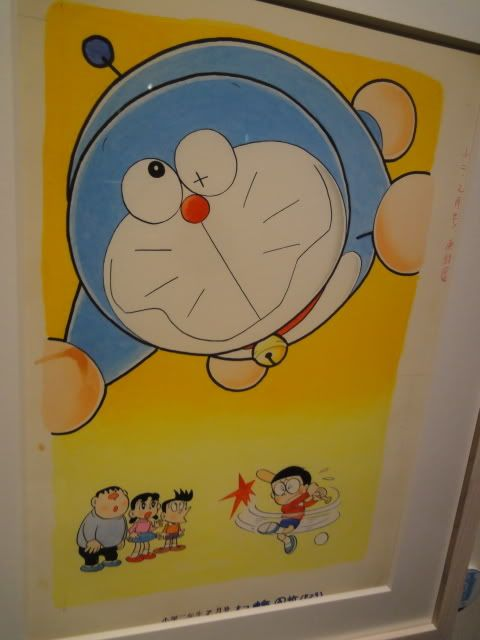 L expo de Doraemon a Kawasaki : les photos DSC01087