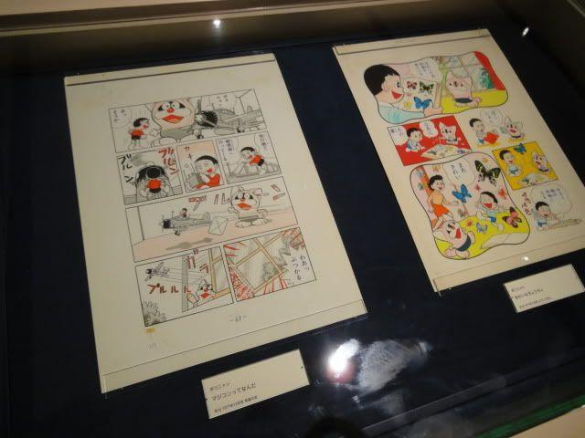 L expo de Doraemon a Kawasaki : les photos DSC01089