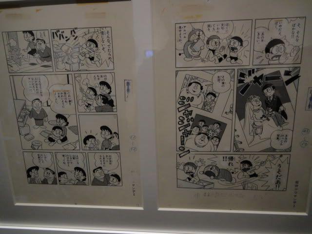 L expo de Doraemon a Kawasaki : les photos DSC01115