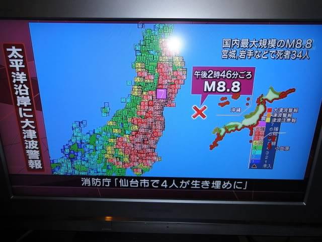 JUMP JUMP TOKYO DSC02139