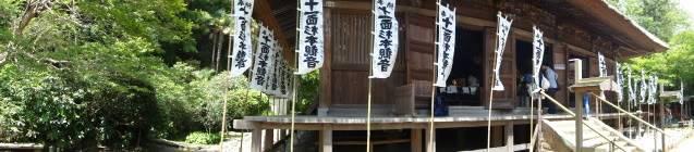 JUMP JUMP TOKYO DSC03981