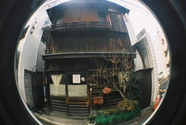 JUMP JUMP TOKYO FH010017
