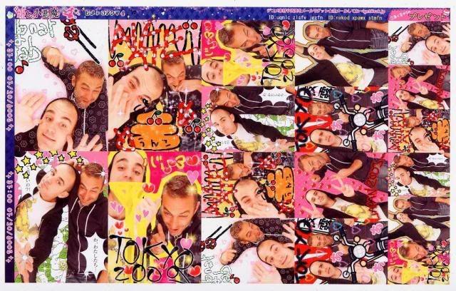 JUMP JUMP TOKYO Scaxn1