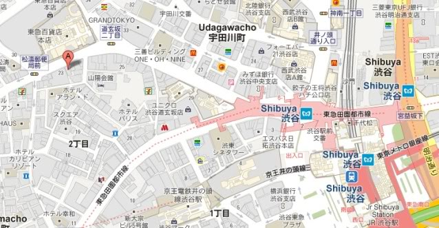 23/02/2013 :JUMPJUMP X SAZA BIRTHDAY @EN-SOF - shibuya tokyo ENSOF