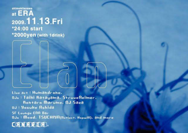 13/11/09 : soiree ELECTRO @SHIMOKITAZAWA : tokyo ERA2