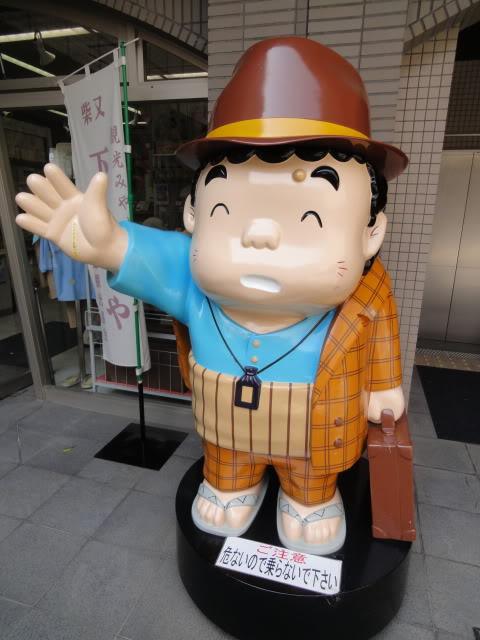 JUMP JUMP TOKYO DSC04073