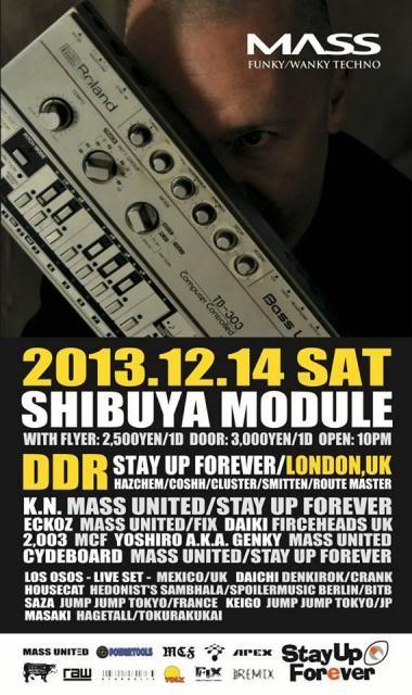 Soirees electro / drum n bass / dubstep @ Tokyo - 2013 1441371_10152364288358761_915177853_n_zps8fa41d7b