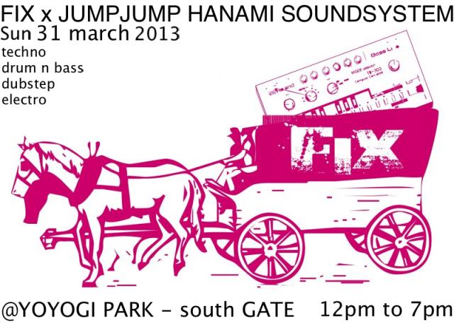 Soirees electro / drum n bass / dubstep @ Tokyo - 2013 Rr2_zps22267a00