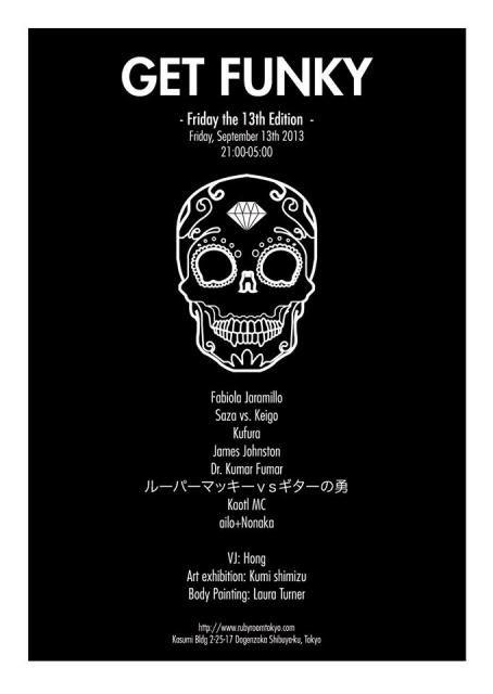 Soirees electro / drum n bass / dubstep @ Tokyo - 2013 Getfunky_zpsfa157fdf
