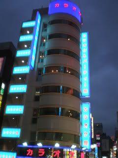 JUMP JUMP TOKYO P1230025