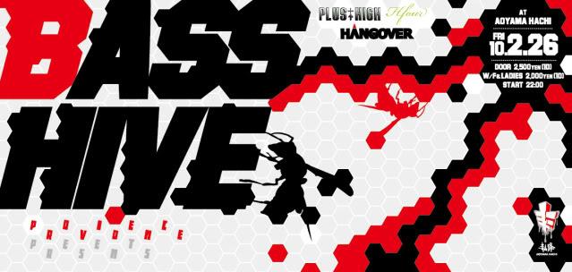 26/02/2010 : BASS HIVE @HACHI CLUB (tokyo) Basshive_front
