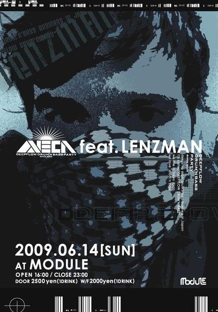 2009/06/14 : DRUM'N'BASS feat.LENZMAN @MODULE L_9378954fe4ac4df9b769ba3419bd42e9