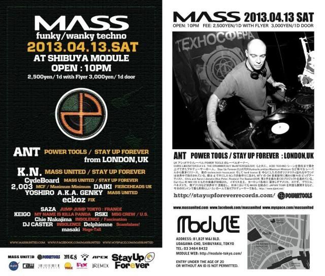 Soirees electro / drum n bass / dubstep @ Tokyo - 2013 Masss_zps5bfc5c82